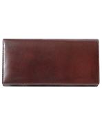 Peňaženka kožená dámska tmavohnedá R005